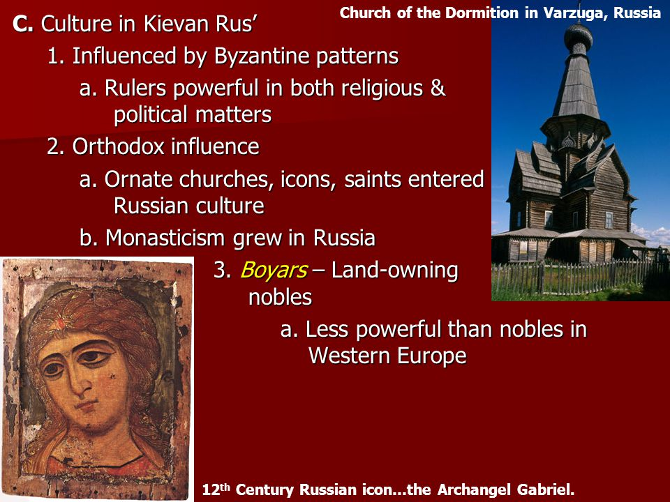 How did the Byzantine Empire influence the rise of Kiev?