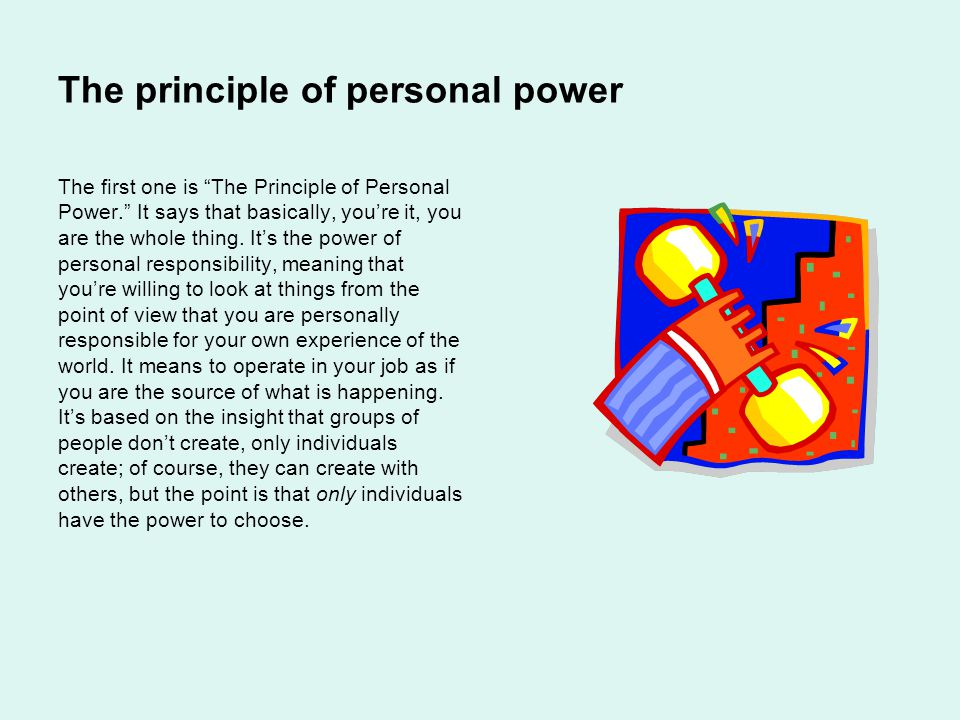 The principle of personal power