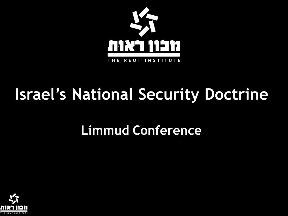 Israel's National Security Doctrine