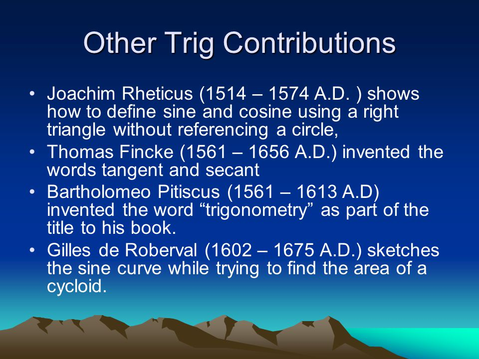 Other Trig Contributions