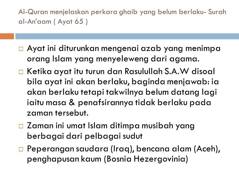 Zaman ini umat Islam ditimpa musibah yang berbagai dari pelbagai sudut