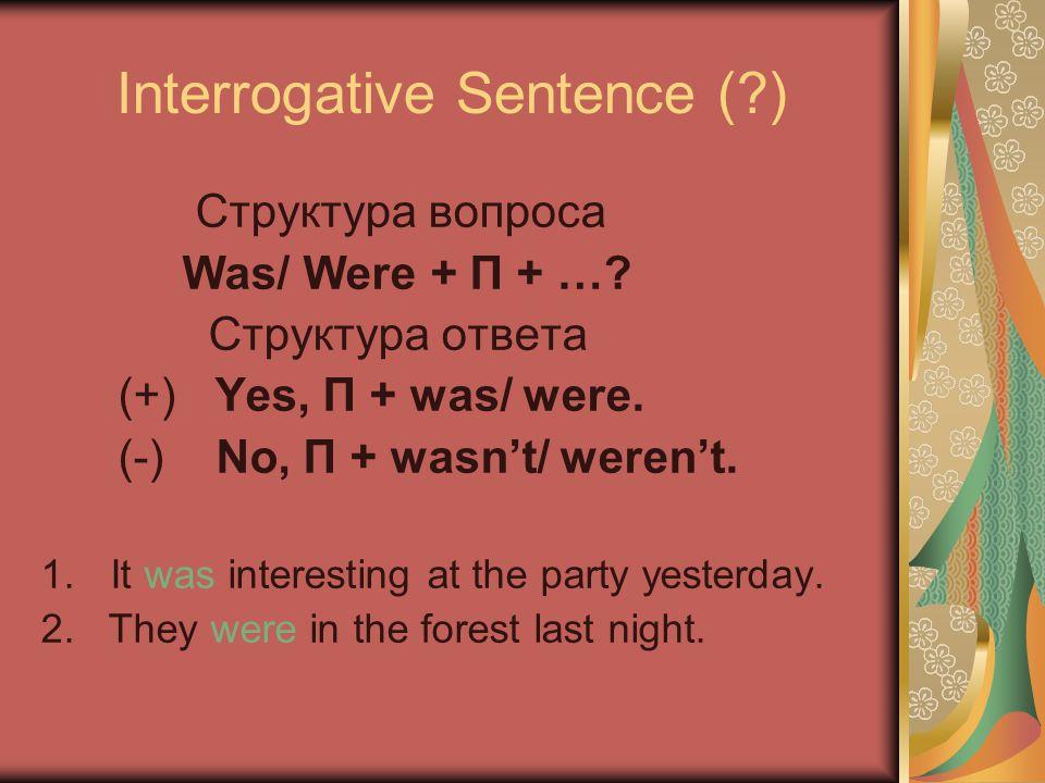 Interrogative Sentence ( )