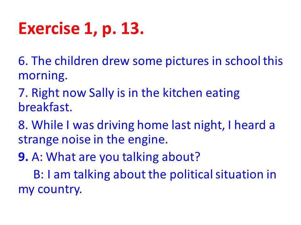 Exercise 1, p. 13.