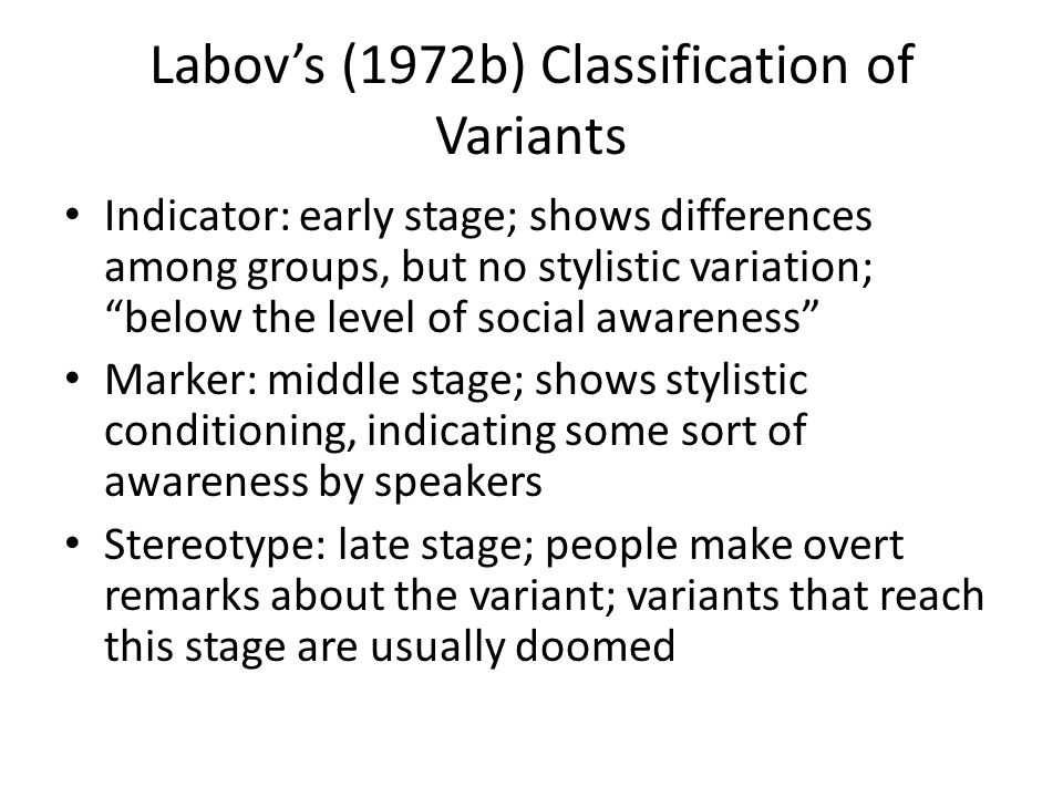 Labov's (1972b) Classification of Variants