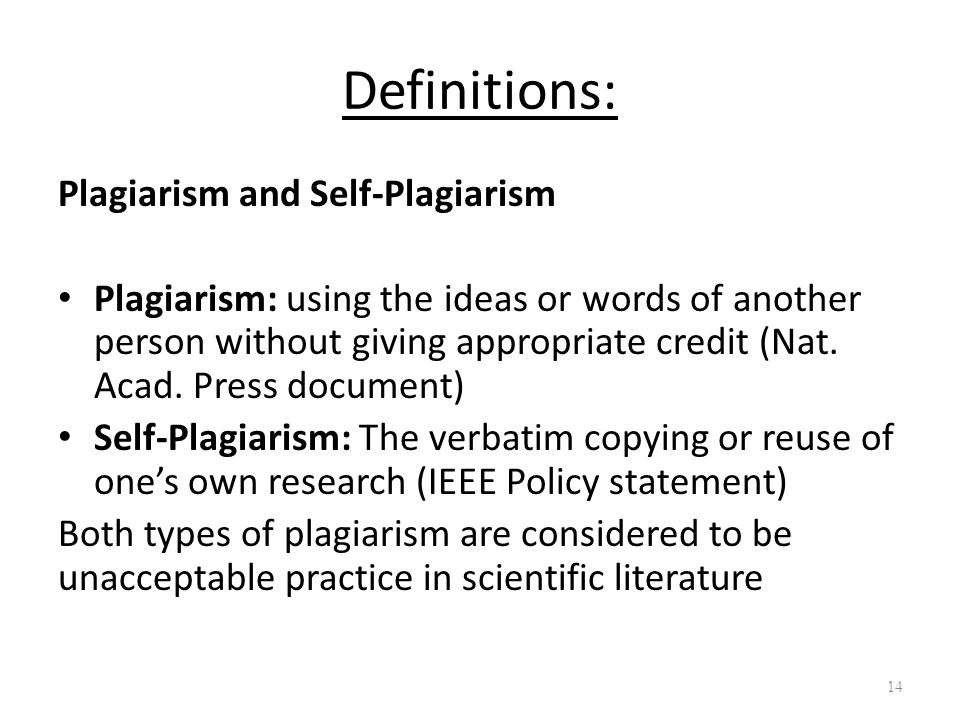 Definitions: Plagiarism and Self-Plagiarism