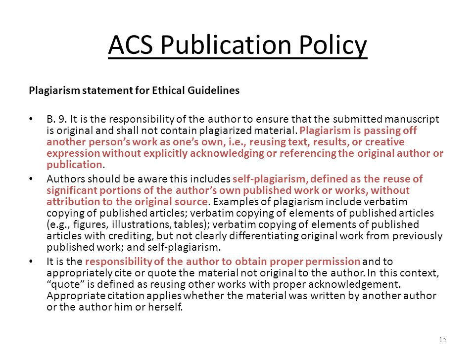 ACS Publication Policy