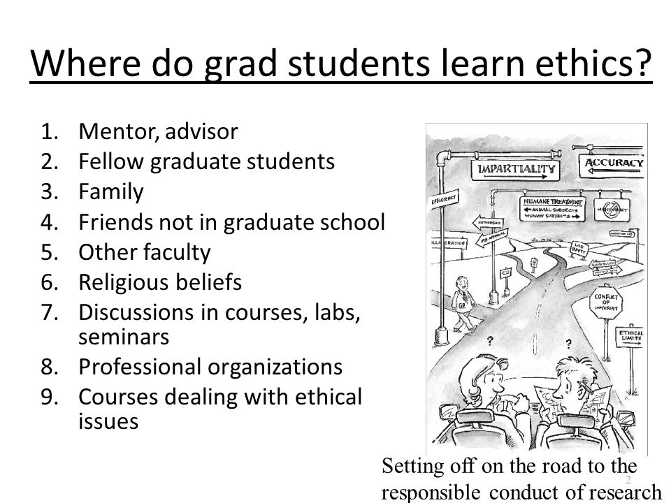 Where do grad students learn ethics