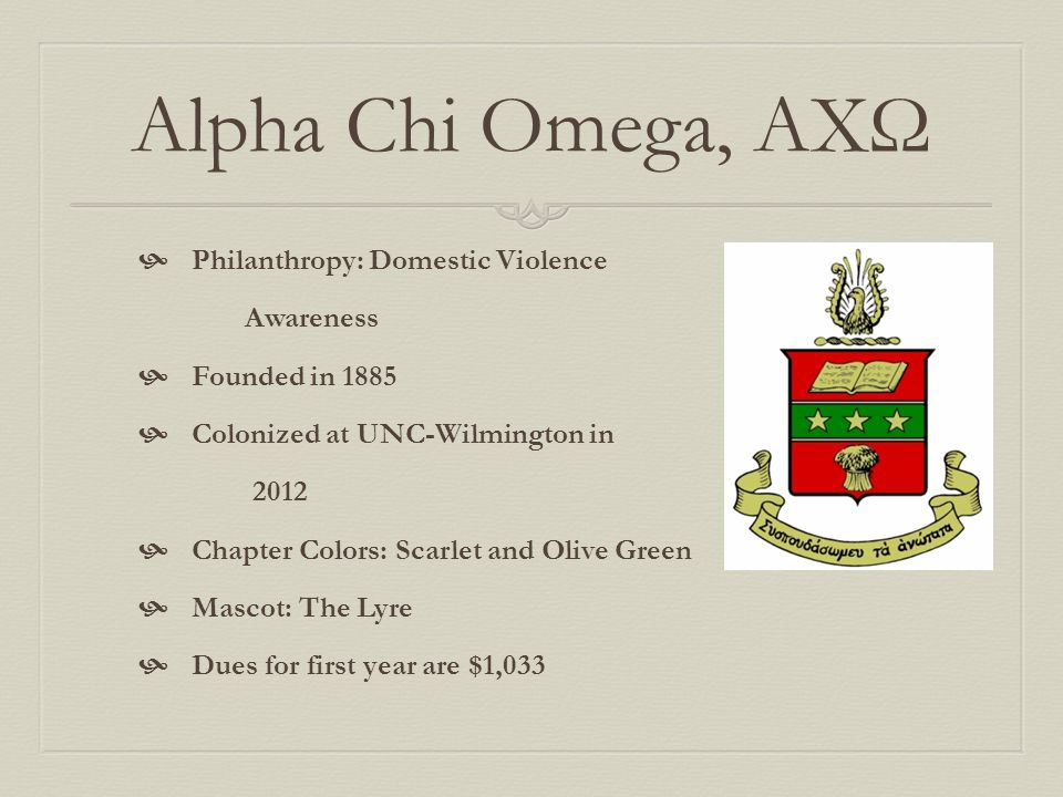 Alpha Chi Omega, ΑΧΩ Philanthropy: Domestic Violence Awareness