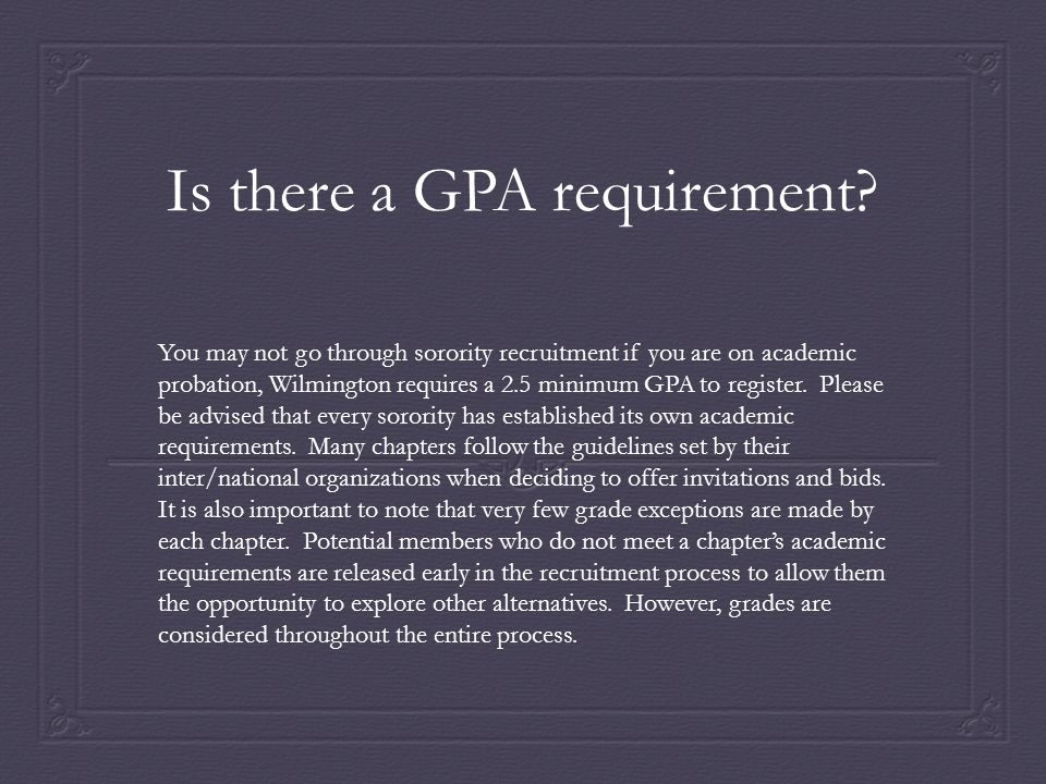 Is there a GPA requirement