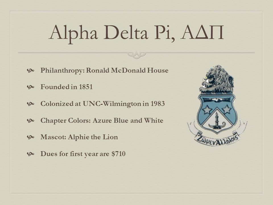 Alpha Delta Pi, ΑΔΠ Philanthropy: Ronald McDonald House