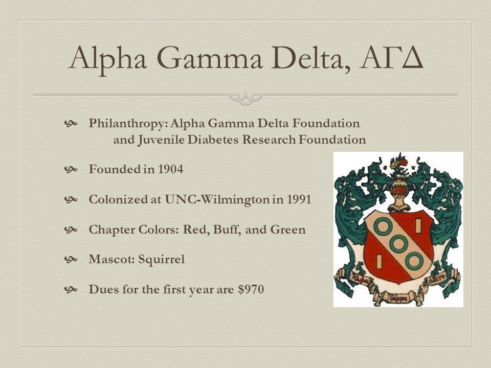 Alpha Gamma Delta, ΑΓΔ Philanthropy: Alpha Gamma Delta Foundation and Juvenile Diabetes Research Foundation.