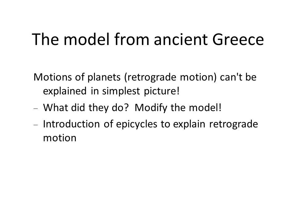 The model from ancient Greece
