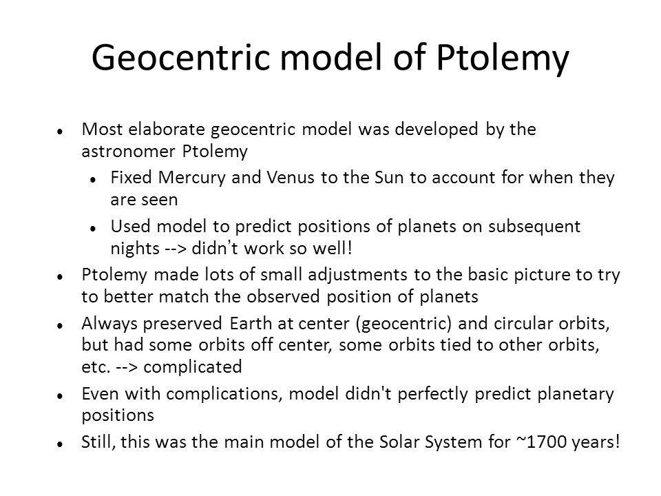 Geocentric model of Ptolemy