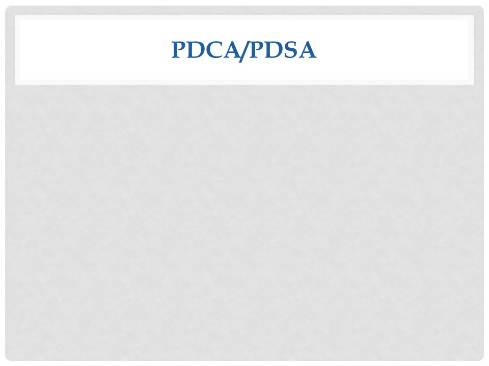 PDCA/PDSA