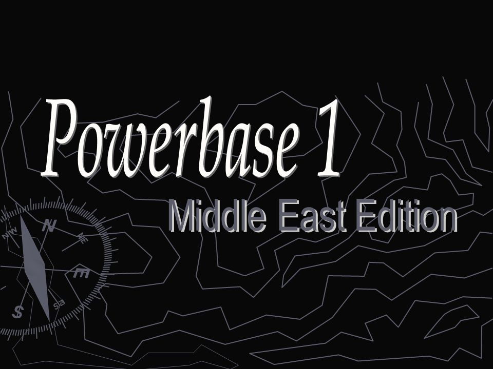 Powerbase 1 Middle East Edition