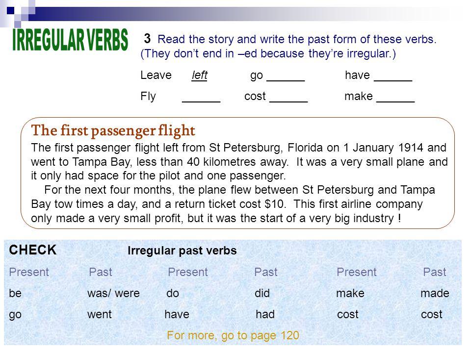 The first passenger flight