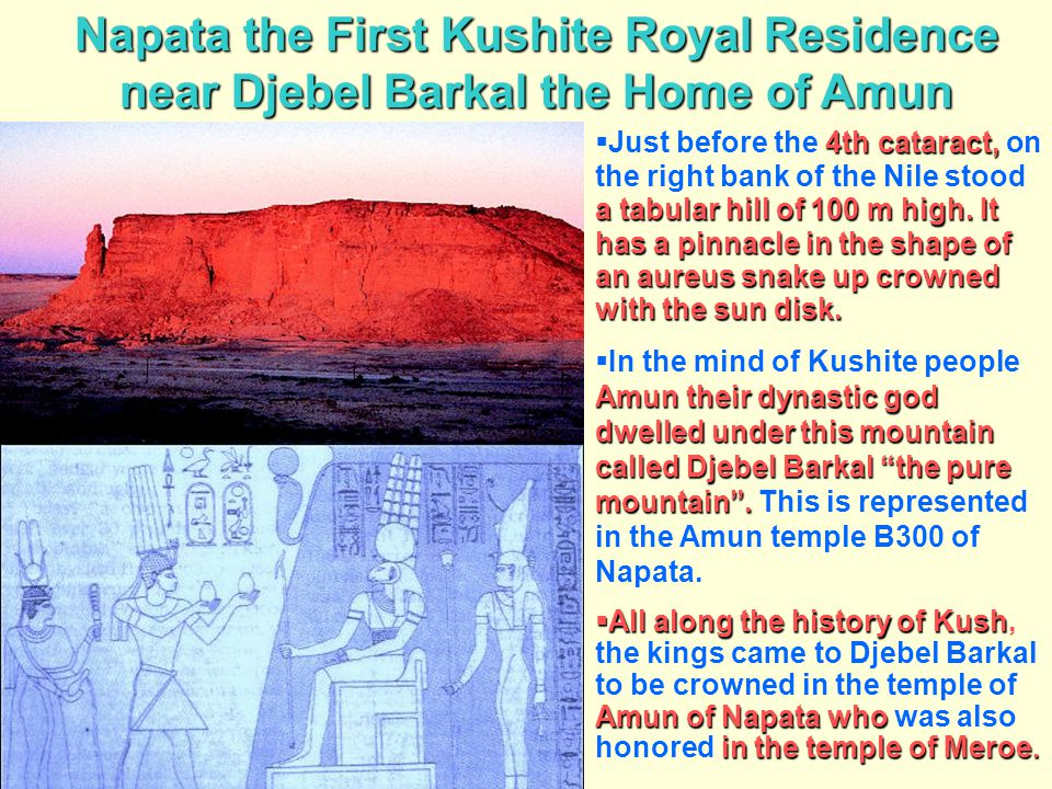 Napata the First Kushite Royal Residence near Djebel Barkal the Home of Amun