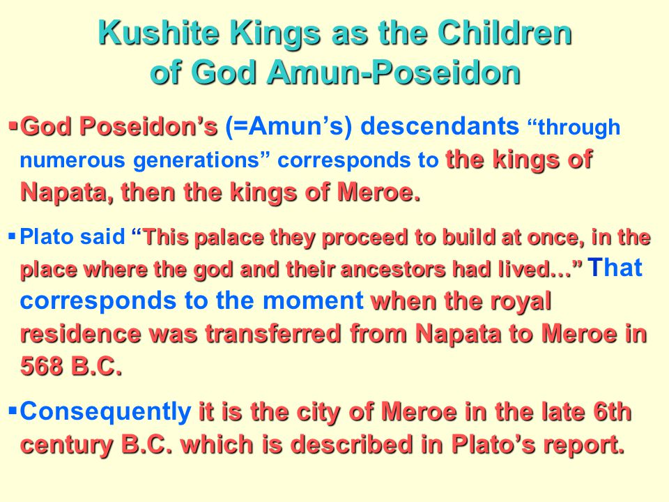 Kushite Kings as the Children of God Amun-Poseidon