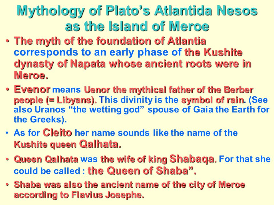 Mythology of Plato's Atlantida Nesos as the Island of Meroe