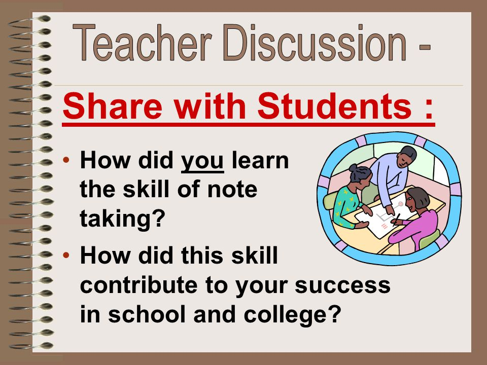 Share with Students : Teacher Discussion -