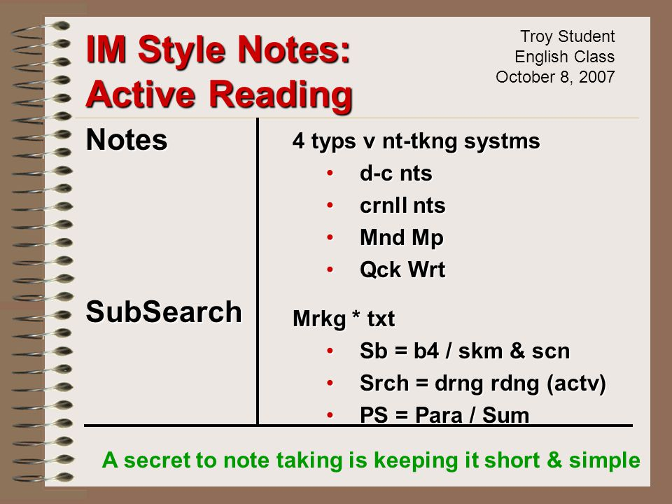 IM Style Notes: Active Reading