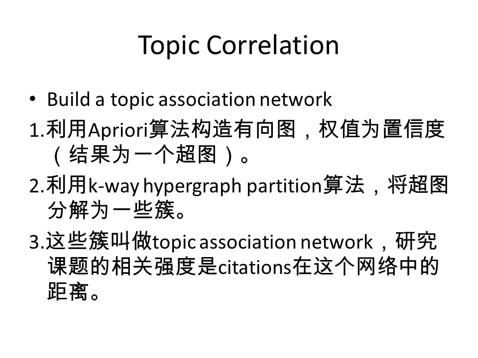 Topic Correlation Build a topic association network
