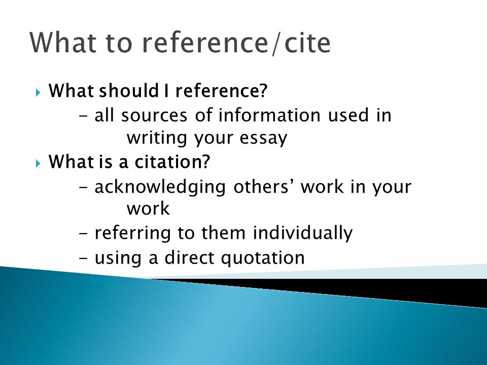 What to reference/cite