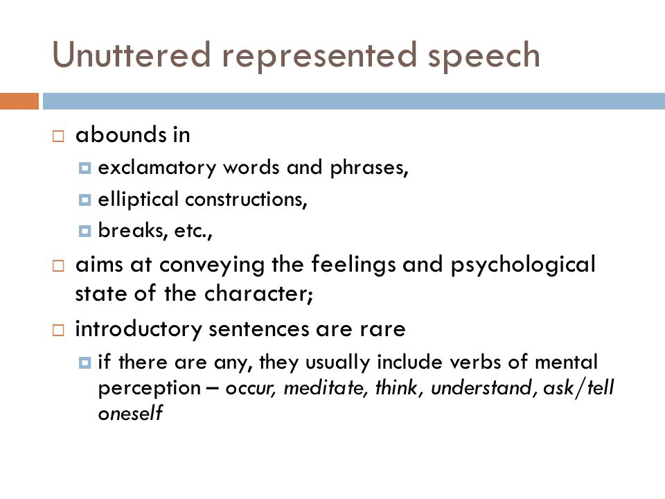 Unuttered represented speech