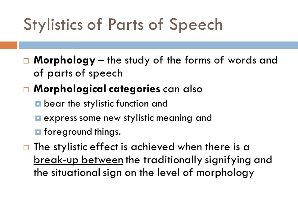 Stylistics of Parts of Speech