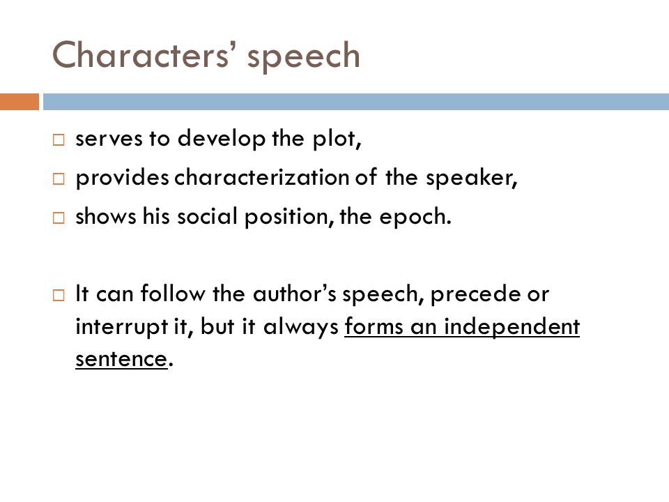 Characters' speech serves to develop the plot,