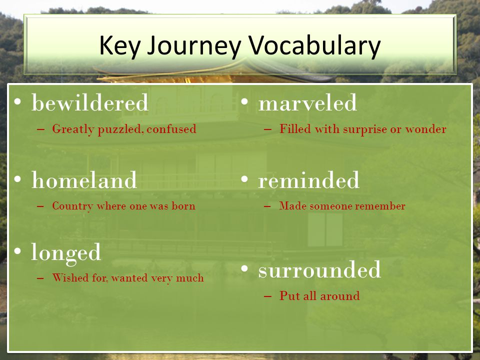 Key Journey Vocabulary