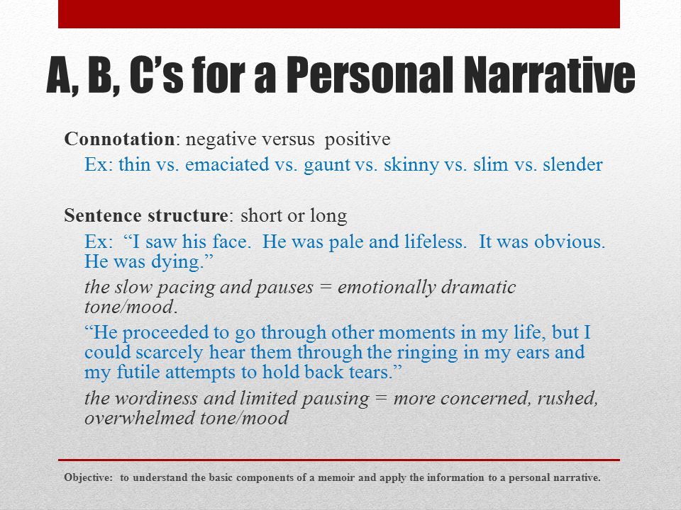 A, B, C's for a Personal Narrative