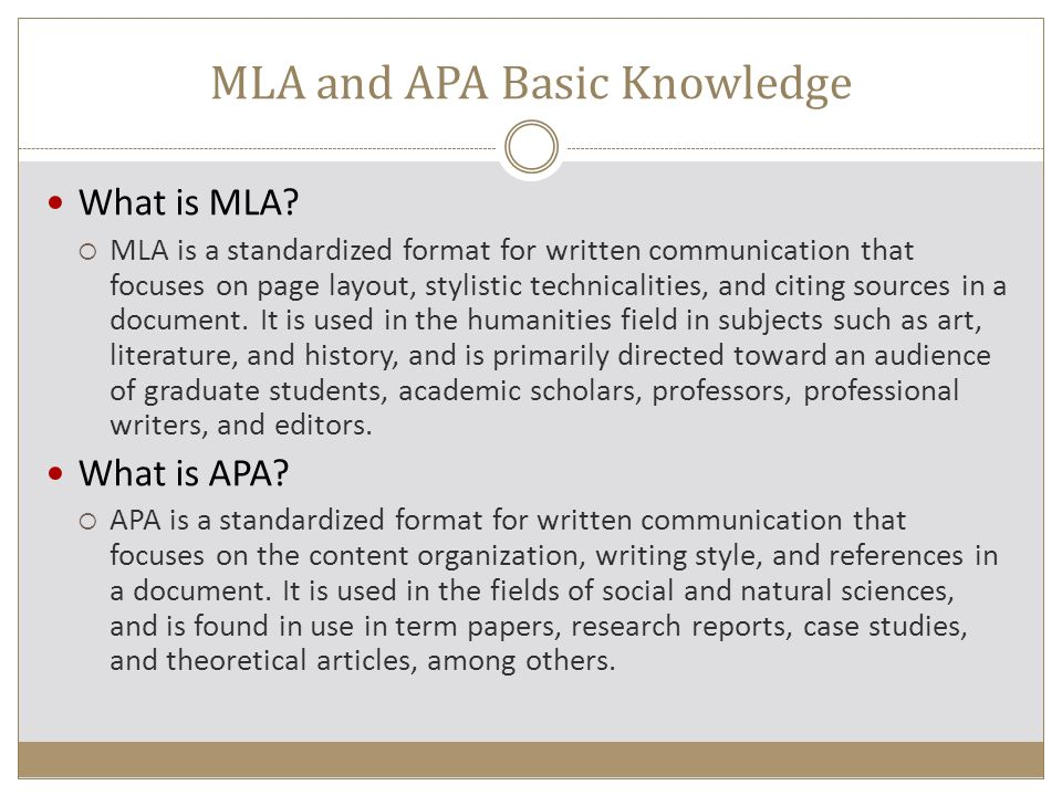 MLA and APA Basic Knowledge