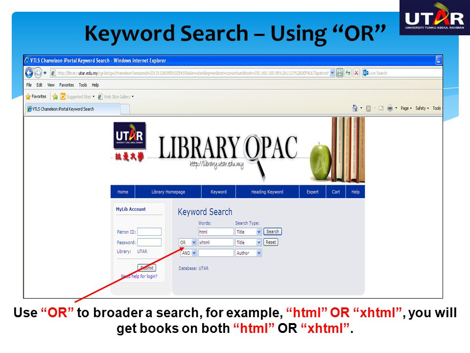 Keyword Search – Using OR