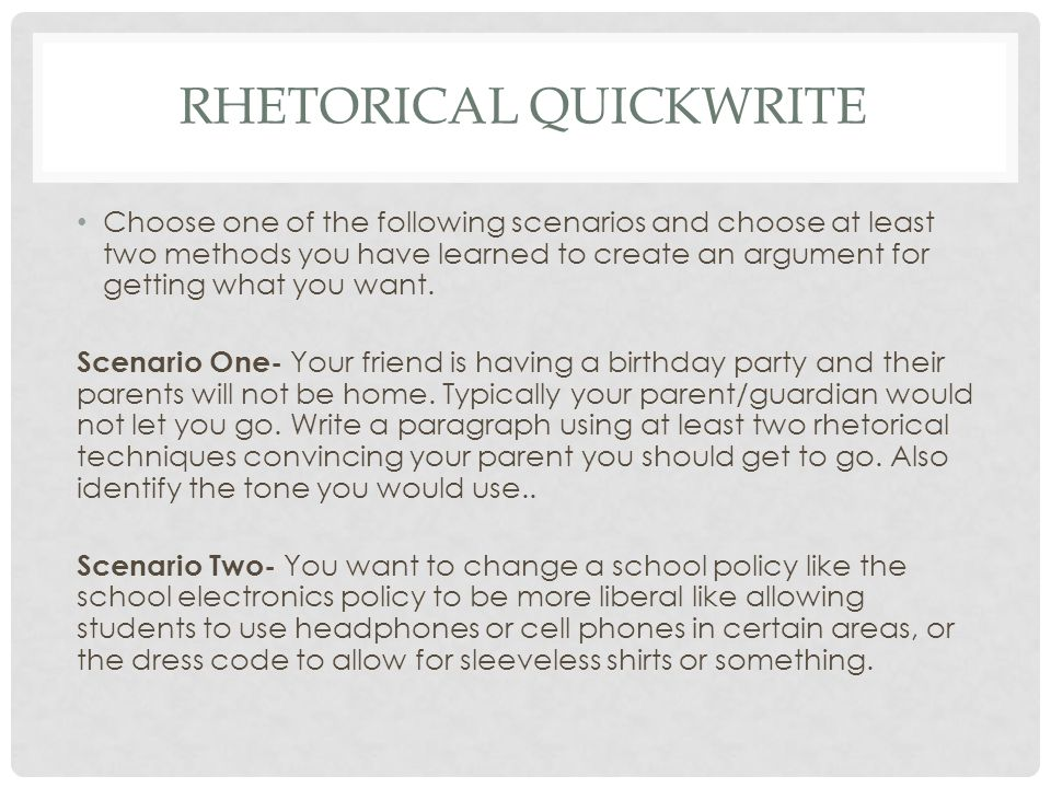 Rhetorical Quickwrite