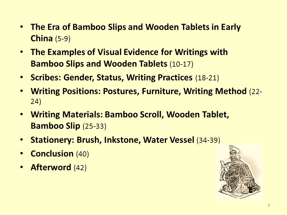 The Era of Bamboo Slips and Wooden Tablets in Early China (5-9)