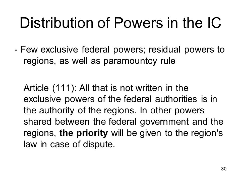Distribution of Powers in the IC