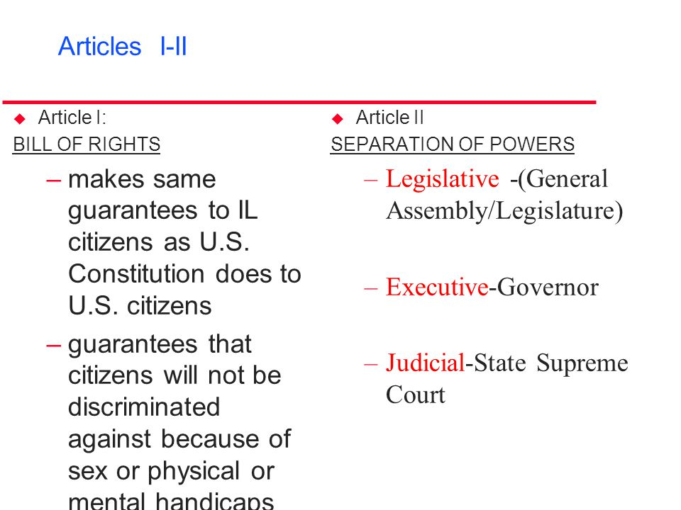 Legislative -(General Assembly/Legislature)