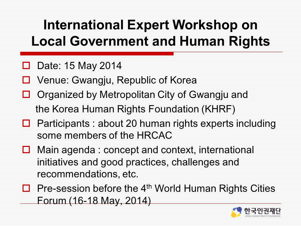 International Expert Workshop on Local Government and Human Rights