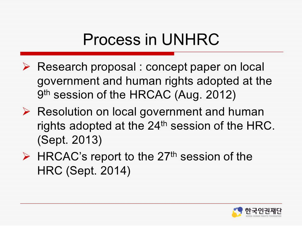 Process in UNHRC Research proposal : concept paper on local government and human rights adopted at the 9th session of the HRCAC (Aug. 2012)