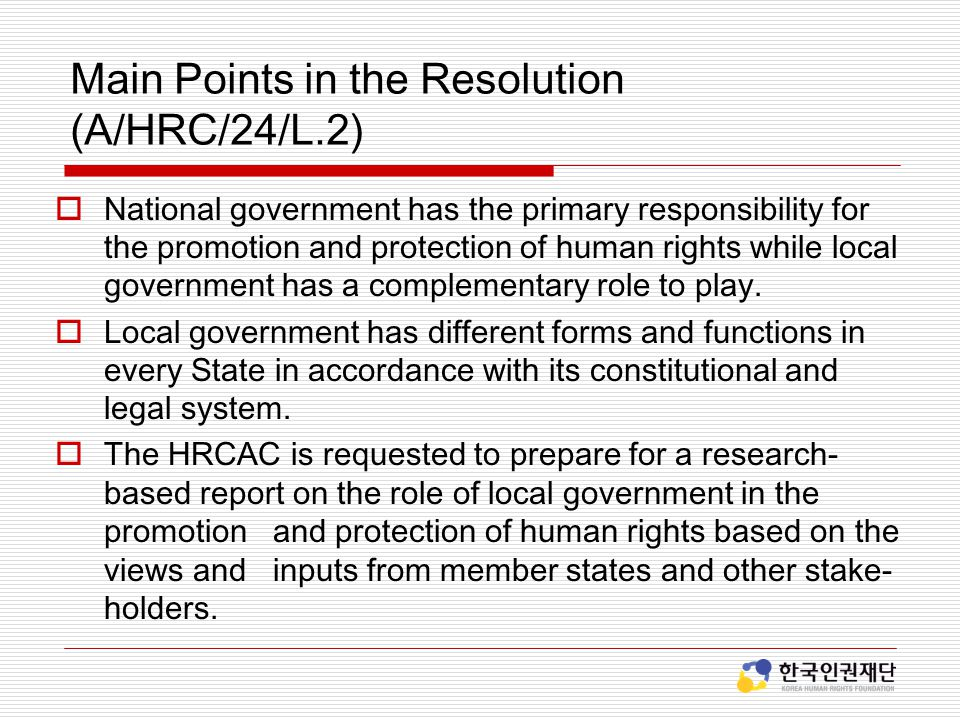 Main Points in the Resolution (A/HRC/24/L.2)