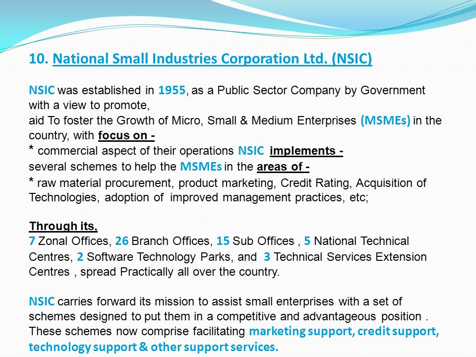 10. National Small Industries Corporation Ltd. (NSIC)