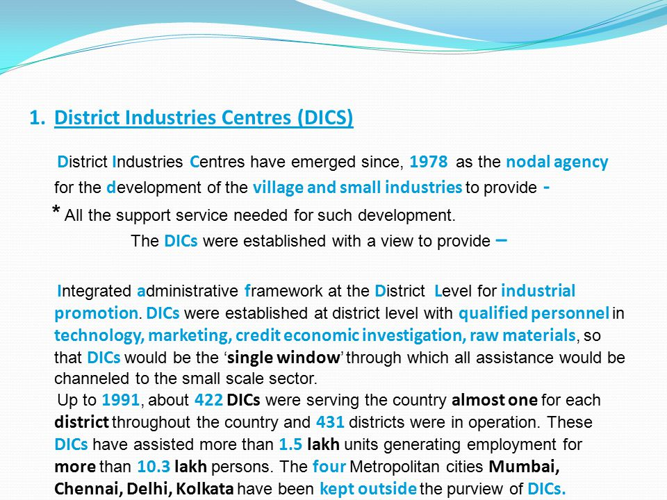 District Industries Centres (DICS)