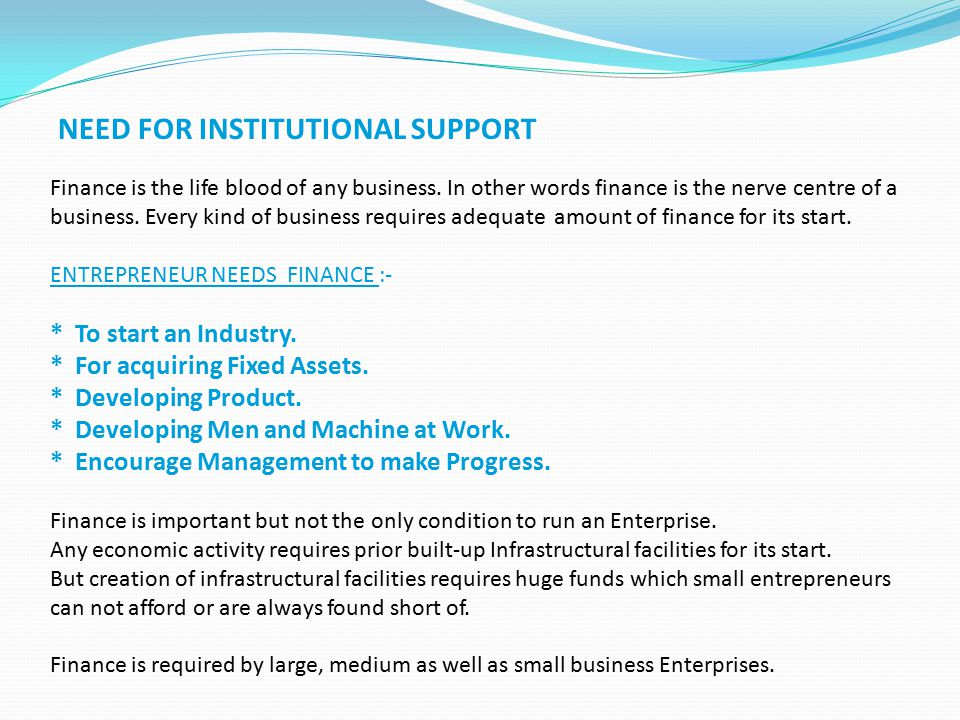 NEED FOR INSTITUTIONAL SUPPORT