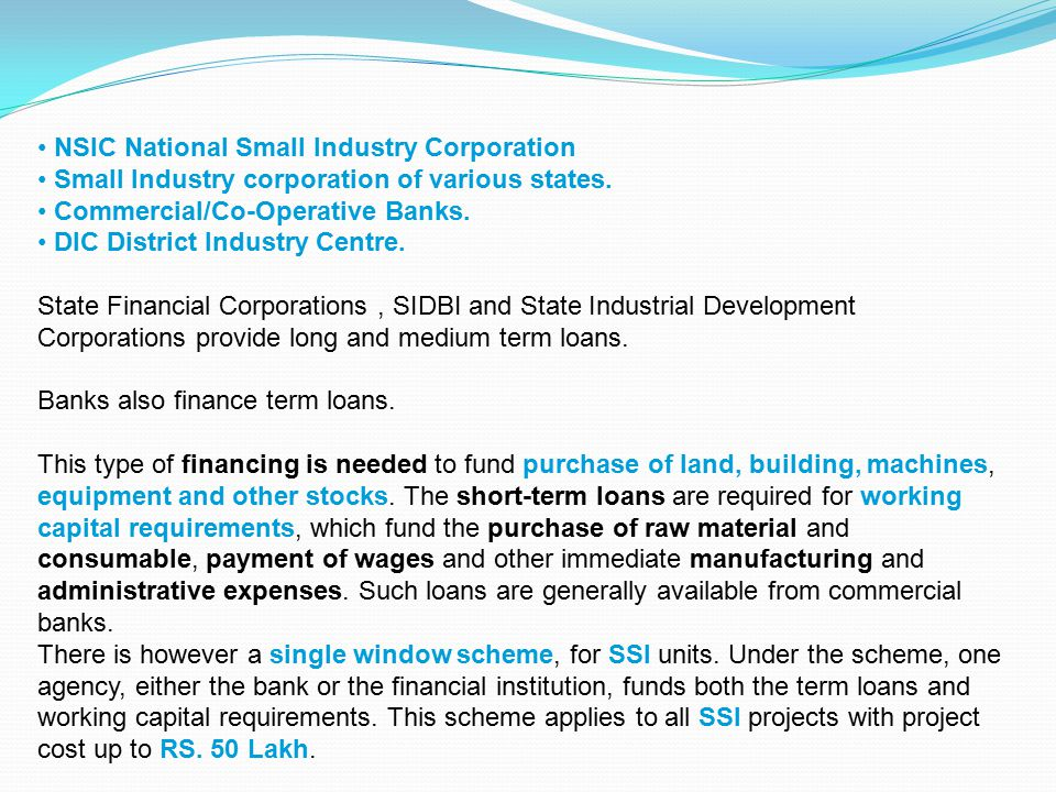 NSIC National Small Industry Corporation