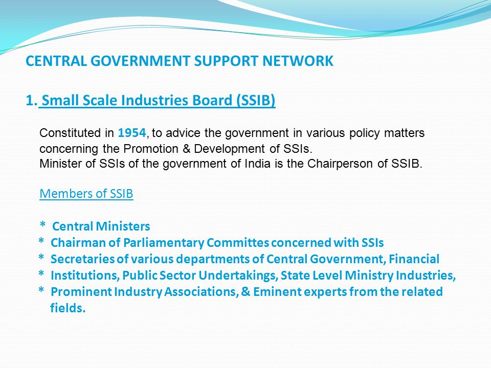 CENTRAL GOVERNMENT SUPPORT NETWORK