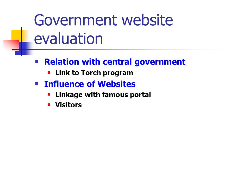 Government website evaluation