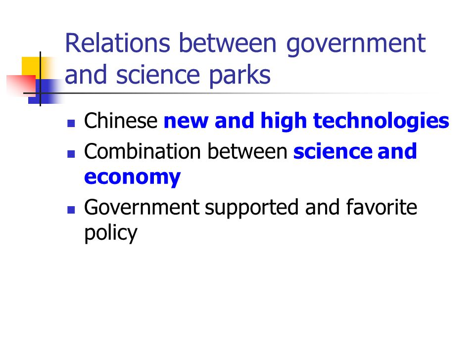 Relations between government and science parks