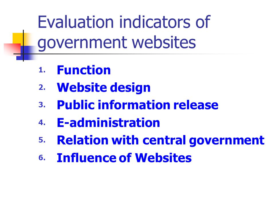 Evaluation indicators of government websites