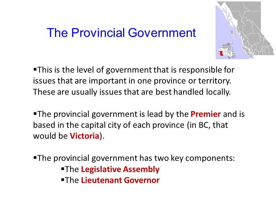 The Provincial Government